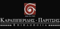 Έπιπλα Καραπιπερίδης